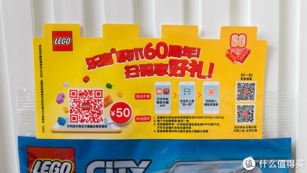 60周年特别纪念:优衣库 × 乐高 2018限定版拼砌包 开箱试玩