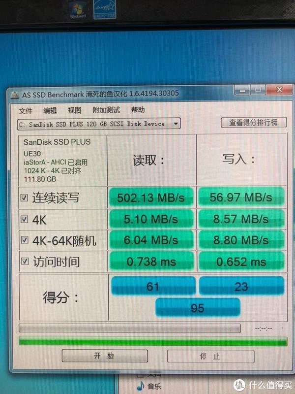 闪迪SSD固态硬盘翻车记