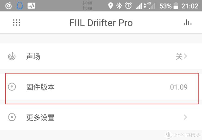 轻便、省心、好音质 —— FIIL 随身星 Driifter Pro 无线蓝牙降噪耳机 体验报告