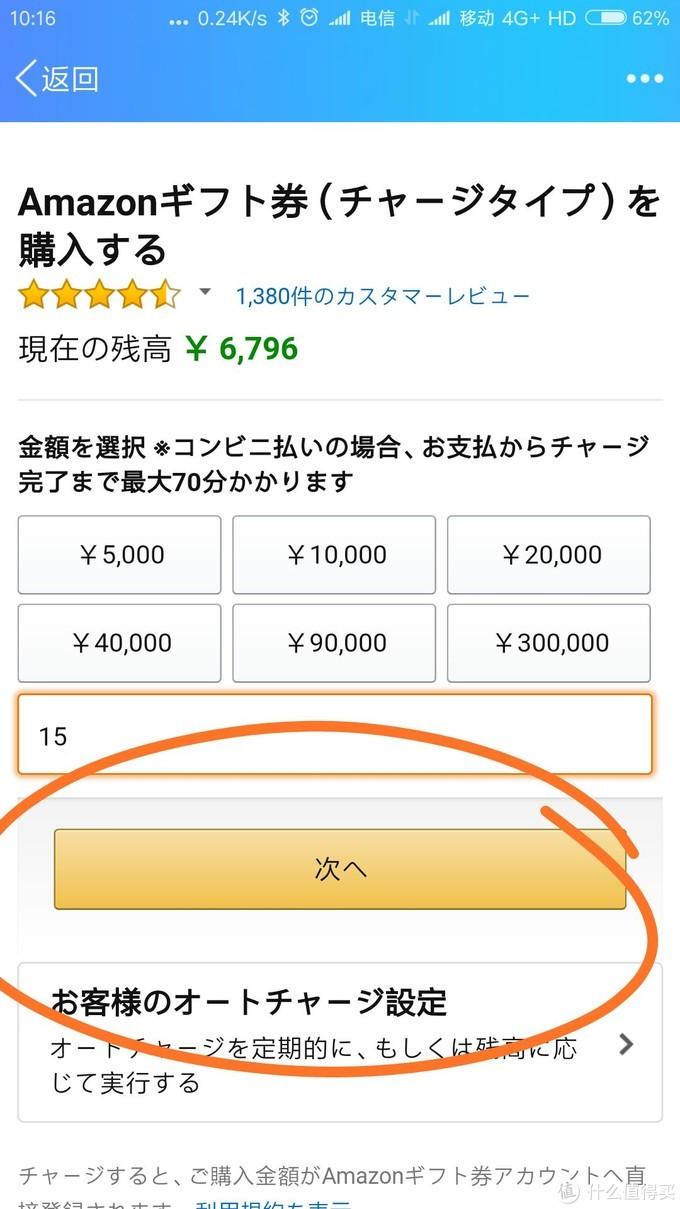 怎么靠浦发信用卡去日本旅游一次?