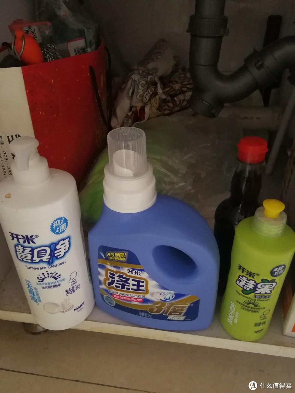 #众测报告# 春节厨房三件套,洗衣洗碗洗手套