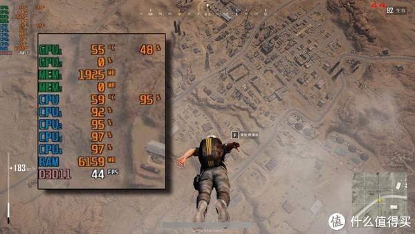 跳伞中的帧数状况