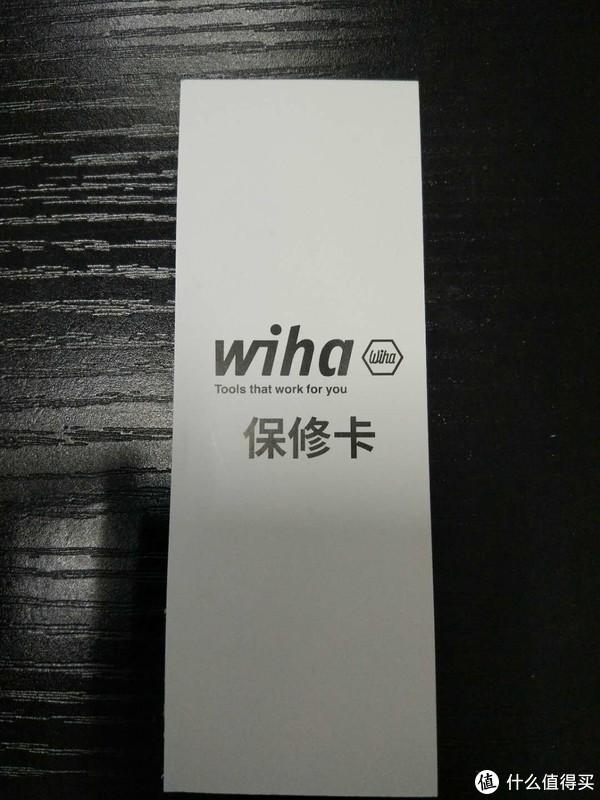 #原创新人#wiha 26合1 升降弹仓式螺丝刀 开箱