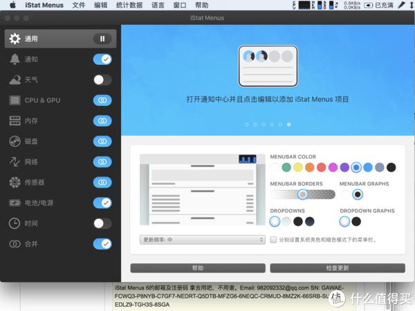 苹果笔记本MacBook Pro 配件 使用体验,继续推荐好用APP!