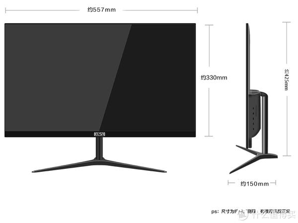 显示器外观尺寸