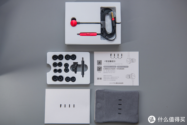 汪峰的耳机:FIIL Bestie 入耳式耳机 动圈+动铁+小黄标 开箱体验及煲机过程一览