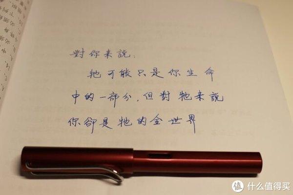 #女神节礼物#送给文艺的她—LAMY 凌美 钢笔 购买经历和使用感受