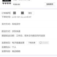 360 JP715 太阳能无线内置 胎压购买理由(价格|评价)