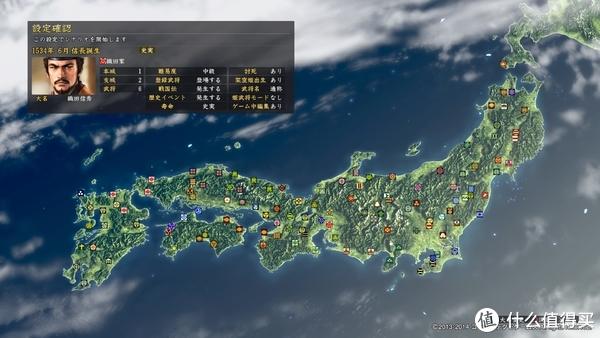 所有行动都在一张地图上,类似于《三国志9》