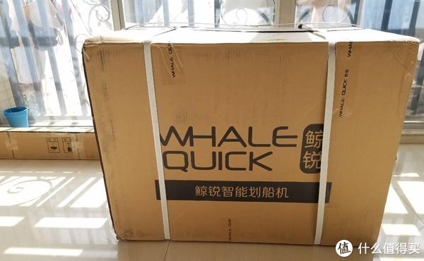 这个衣架有点矮—鲸锐 第二代 智能划船机 简单开箱
