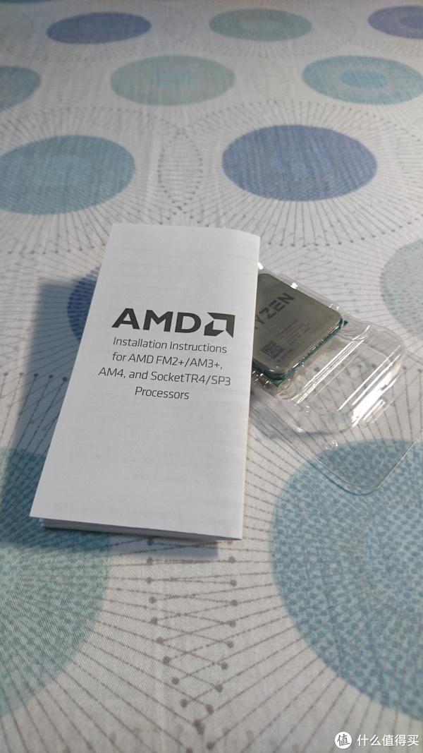 新年给父母的一台新机:AMD Ryzen 3 2200G APU 装机简评