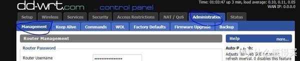 NETGEAR 美国网件 R7000 路由器 梅林刷回官方后再刷梅林固件实战
