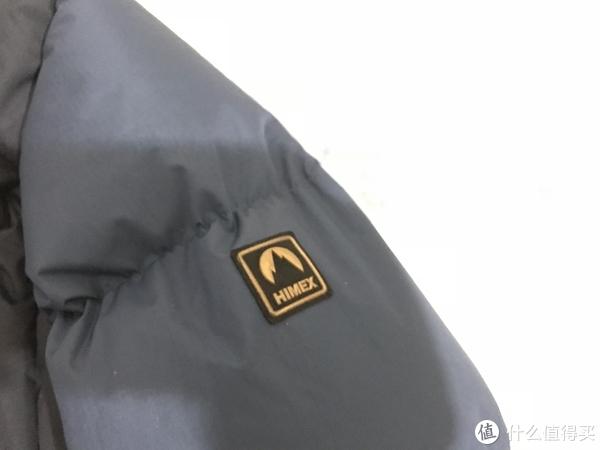 TOREAD 探路者 G01G 黑色 保暖高蓬松度加厚羽绒服 开箱