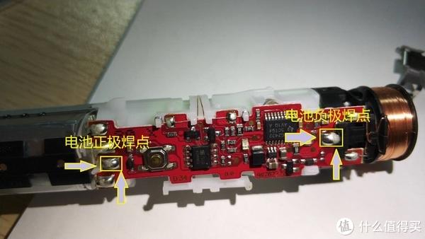 #原创新人#Oral-B 欧乐-B PRO 4000 电动牙刷 电池更换记