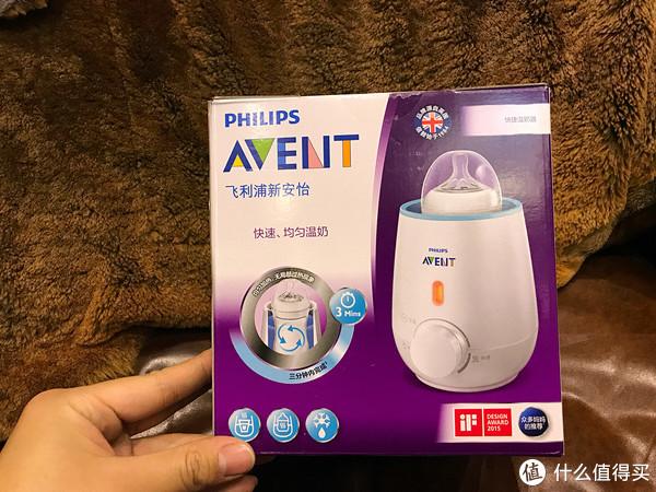 #女神节礼物#实用不花哨—AVENT 新安怡 电动吸奶器