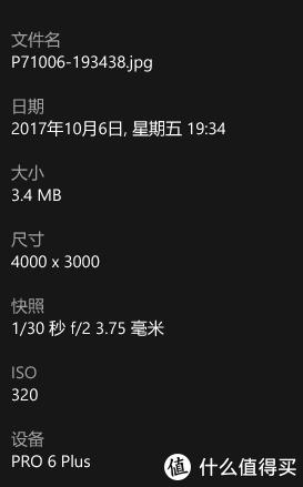 #原创新人#小米Note3、索尼QX-100及魅族pro6plus拍照粗略对比
