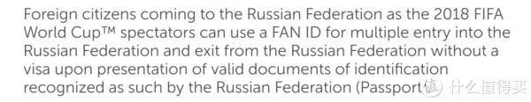 如果你也想浪迹俄罗斯,看场世界杯