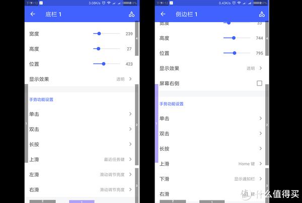 过年手机摔了:新买MI 小米 Note3 手机 开箱体验+我的APP分享及刷机root、解锁BL等