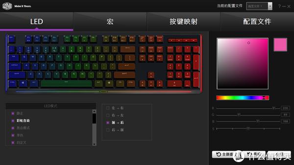#原创新人#新的一年,给自己来一把键盘:CoolerMaster 酷冷至尊 MK750 RGB 机械键盘 简单开箱