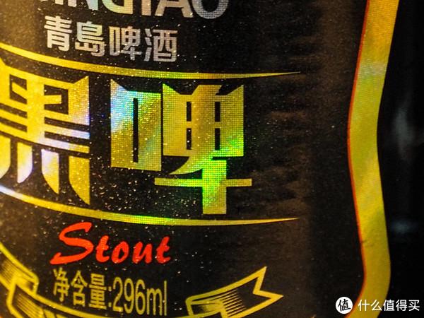 #本站首晒#M43混血王子:Panasonic 松下 Elmarit DG12-60 F2.8-4 标准变焦镜头 开箱