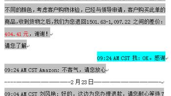 博世 MUM54I00 厨师机购买理由(颜色|下单)