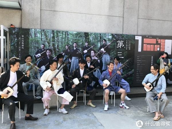 偶遇的日本三弦演奏团体公演。