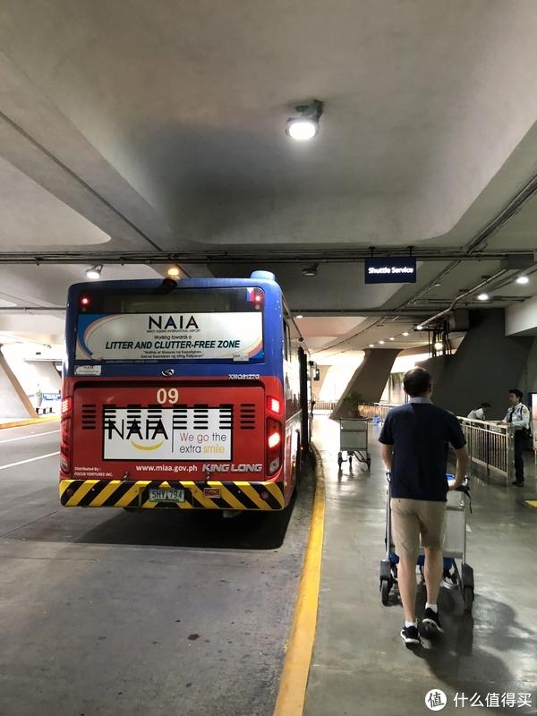 出口处的ShuttleBus