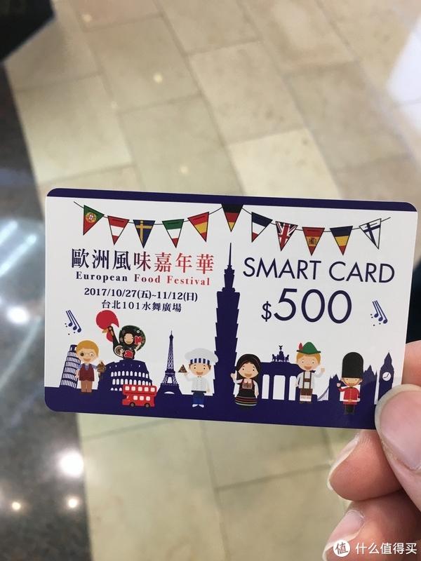 用上这些优惠,为你的行程省上一笔旅费—台湾篇