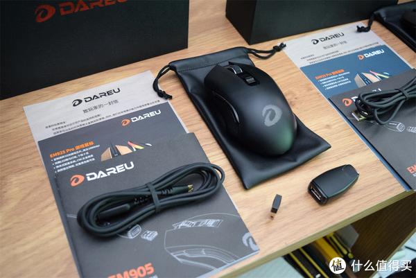 能文能武,一款更像办公鼠标的游戏鼠标:Dareu 达尔优 EM 905 双模鼠标