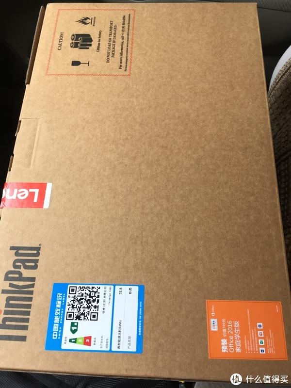 #原创新人#为情怀买单,Thinkpad T480 笔记本电脑 开箱