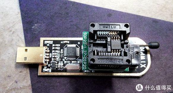 dSPI 、NAND 双启硬件改造篇
