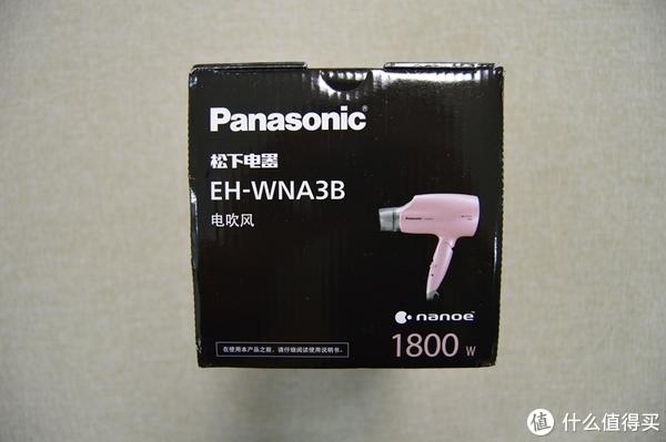 女神节礼物#Panasonic 松下 EH-WNA3B 电吹风机