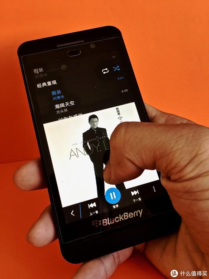 捡垃圾:BlackBerry 黑莓 Z10 智能手机 晒物