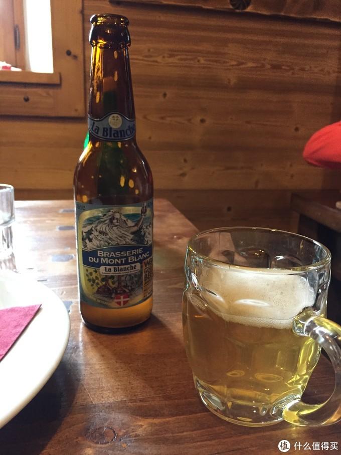 阿尔卑斯的面纱和冰啤酒