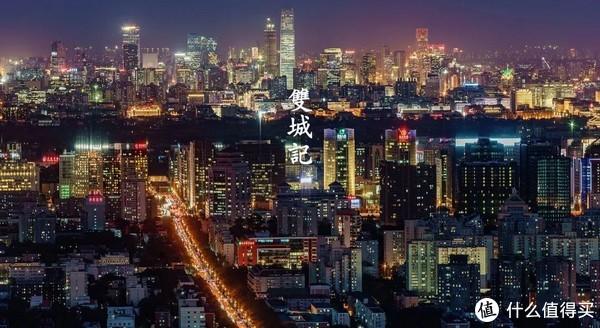 想拍好城市夜景?这8个要点很重要!