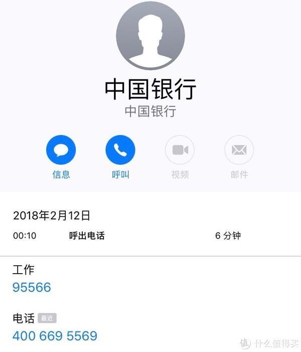 #吸猫#好看的钱包卡中国银行JCB招财猫春节版