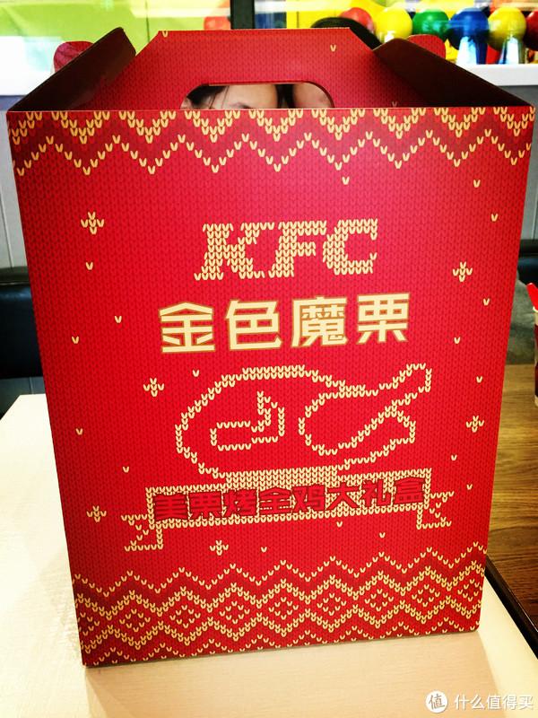 """大吉大利,元宵吃鸡—""""网红""""KFC 肯德基 金色栗香烤鸡 开箱"""