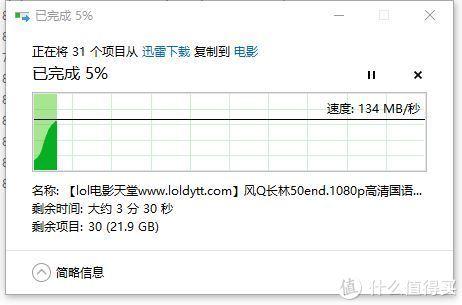 我的第一个移动硬盘—SEAGATE 希捷 Backup Plus 睿品 移动硬盘 2TB