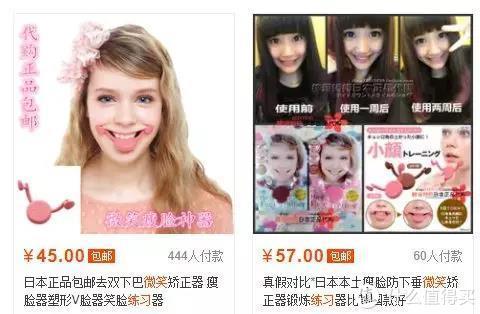 日本这些奇葩美妆道具,看得我想报警!