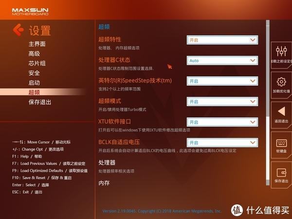 买了主板不会超?MAXSUN 铭瑄 Z370 电竞之心 主板 超频攻略