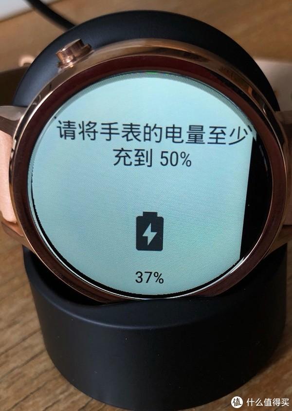 鸭鸭解毒剂 篇一:拔了一棵种了三年的草,想不到根都烂了:MOTOROLA 摩托罗拉 Moto360 二代 智能手表