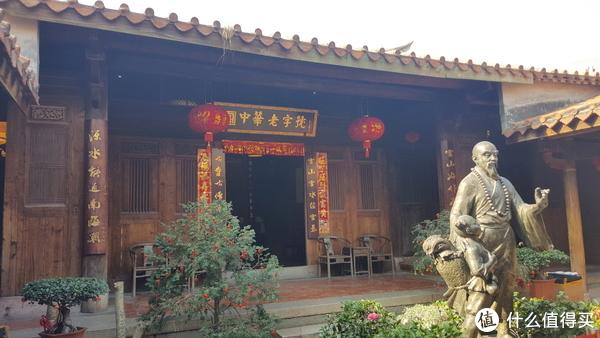 2018年春节泉州行
