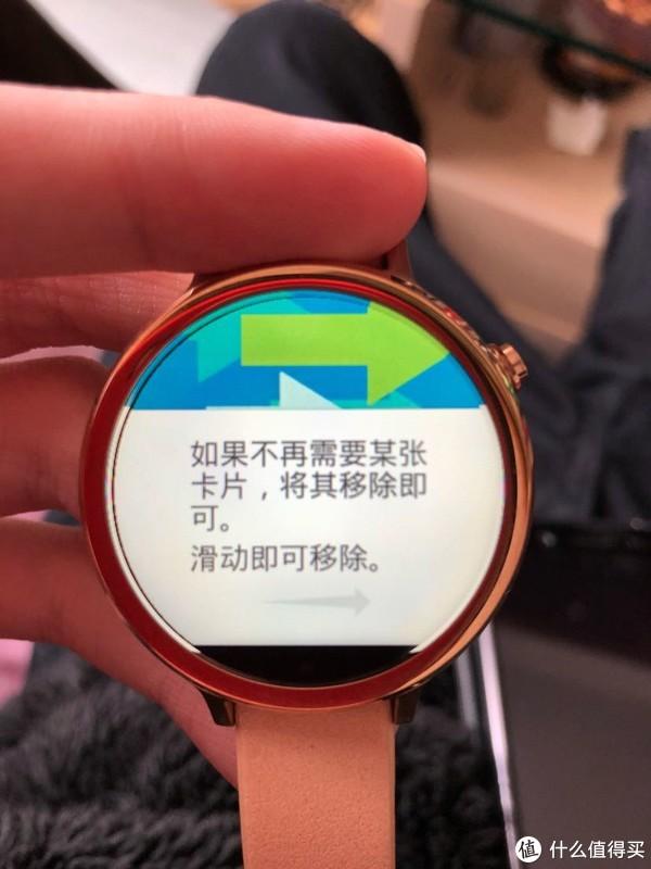 拔了一棵种了三年的草,想不到根都烂了:MOTOROLA 摩托罗拉 Moto360 二代 智能手表