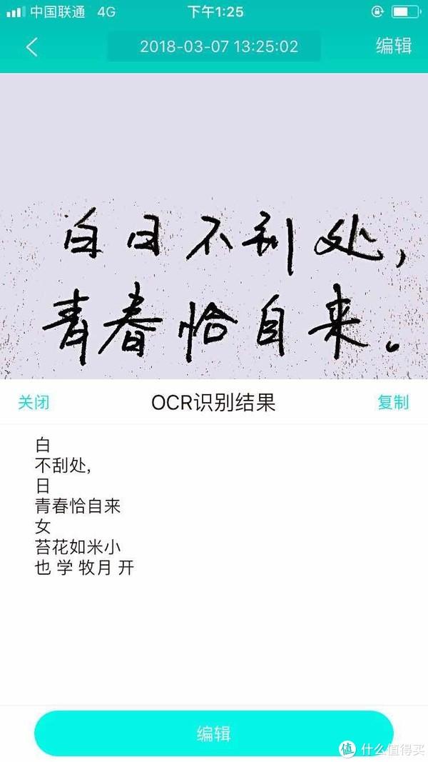 #剁主计划-郑州#心心念念的Elfinbook 记事本 开箱