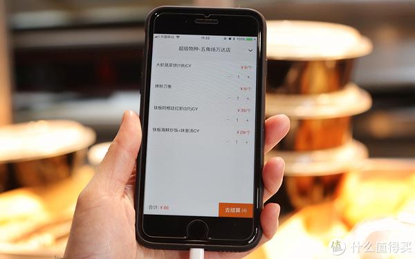 全上海性价比最高的餐厅,藏在这家超市里
