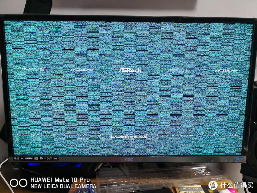 进击的内存:ASRock 华擎 Z370 主板 + 海盗船复仇者 LPX 4266内存 装机性能参数调教笔记