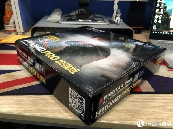 滴滴滴,上车啦—BIOSTAR 映泰 H110 主板+Intel 英特尔 i3 8100 处理器装机实录