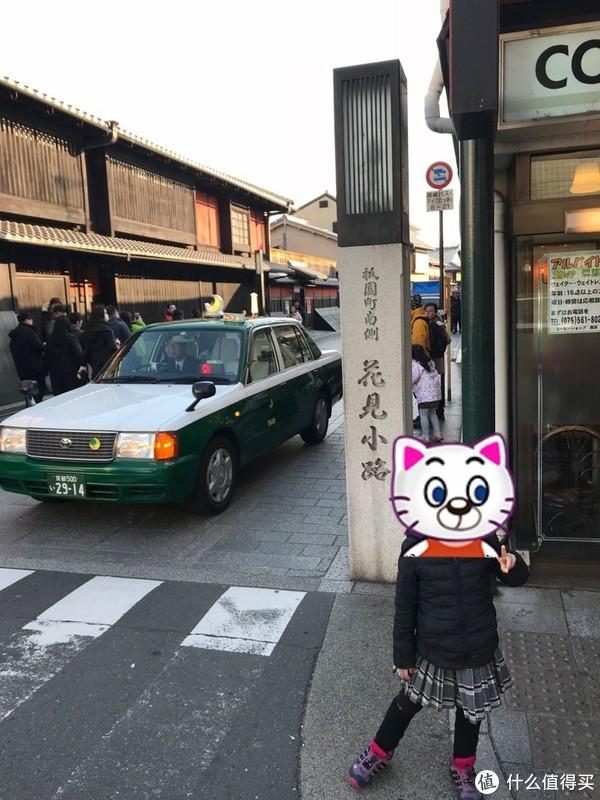 十天九晚日本行(一)