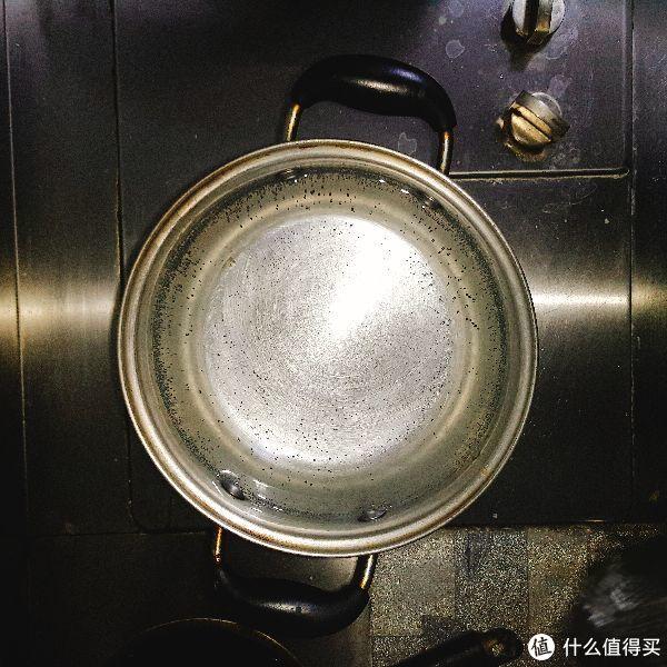 多半锅水就够