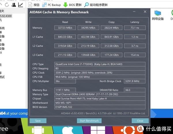Tiger5G装机单 篇二十七:显卡疯涨?要不就买一台自带GTX1070的笔记本吧:MSI 微星 GE63VR评测